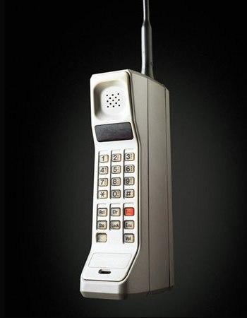 MotorolaDinatac8000X